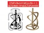 Фиолент МД1-11 Э-02-140