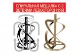 Фиолент МД1-11 Э-03-140