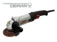 Электроприбор УШМ-125/1100ПР