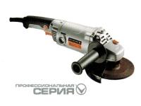 Электроприбор УШМ-150/1800ПР