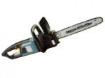 Электроприбор ПЦ-16/2500 - электропила цепная